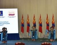 Монголын ахмад багш нарын хүндэтгэлийн дурсамж уулзалт болов