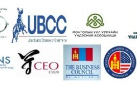 Эдийн засгийн эрх чөлөө, чөлөөт бизнесийн эрхийг хамгаалахын төлөө хувийн хэвшлийнхэн нэгдэж байна