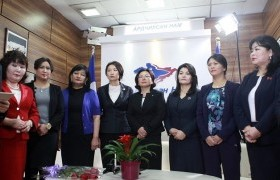 Ардчилсан эмэгтэйчүүдийн IV чуулган болж байна