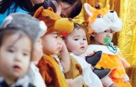 Хүлээлт үүсгэсэн хүүхэд харах үйлчилгээ юу болов?