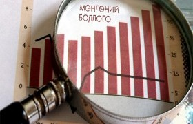 Монголбанкны Мөнгөний бодлогын хорооны орон тооны бус гишүүдийг томилох асуудлыг хэлэлцлээ