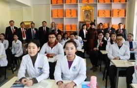 АШУҮИС-ийн цогцолборын сургалтын төв, эмнэлгийн барилгыг нээв