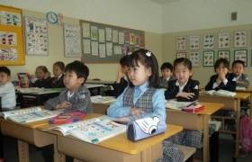 Хүсэлт ирүүлсэн найман аймгийн ЕБС-ийн сурагчдын амралтыг сунгалаа