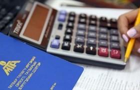 Хувь хүний орлогын албан татварын тухай хууль батлагдлаа