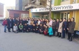 НАМЭХ-Этүгэн сургуулийн хамтын ажиллагаа эхэллээ