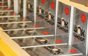 """""""Шок номлол-Гамшгийн капитализмын үүсэл"""" ном орчуулагдан, уншигчдын гар дээр очлоо"""