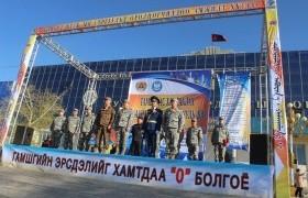Гамшгаас хамгаалах команд штабын сургууль эхэллээ
