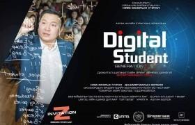 """Dijital student"" энтертайнмэнт лекц болно"