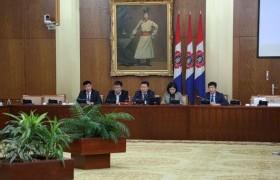 МАН-ын бүлэг Үндсэн хуульд өөрчлөлт оруулах төслийн талаар байр сууриа нэгтгэв