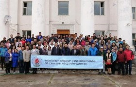 МҮЭ-үүдийн Эв санааны нэгдлийн өдөрлөг амжилттай зохион байгуулагдлаа