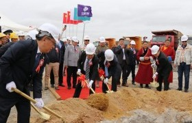 Замын-Үүдэд боомтын шинэчлэлийн барилгын шав тавих ёслол боллоо