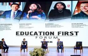 """Education first"" боловсролын форум боллоо"