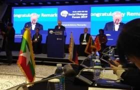 МҮЭХ-ны ерөнхийлөгч Х.Амгаланбаатар Азийн нийгмийн түншлэлийн байгууллагуудын чуулганд оролцож байна