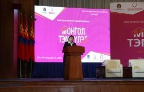 """Байнгын хорооны дарга Д.Оюунхорол """"Монгол тэмүүлэл"""" оюутны хөгжлийн чуулганд оролцлоо"""