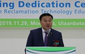 Н.Цэрэнбат: Монгол улс уул уурхайгаас үүдэлтэй сөрөг нөлөөллийг буруулах жишиг судалгааны төвтэй боллоо