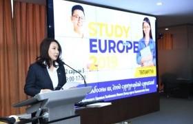 """""""Европт суралцъя"""" боловсролын үзэсгэлэн МУИС-ийн Номын санд нээлтээ хийлээ"""