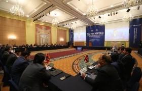 Ази, Номхон далайн орнуудын парламентчдын чуулган Сөүл хотноо болж байна
