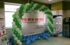 """""""Эрүүл иргэн аян-2020"""" аян өнөөдөр эхэллээ"""