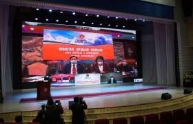Монгол Ардын намын бага хурал онлайнаар хуралдлаа