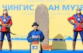 """""""Чингис хаан"""" музейн барилгын бүтээн байгуулалтыг эхлүүллээ"""