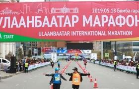 """""""Улаанбаатар марафон"""" олон улсын гүйлтийг хорио цээрийн дэглэм дуусах хүртэл хойшлууллаа"""