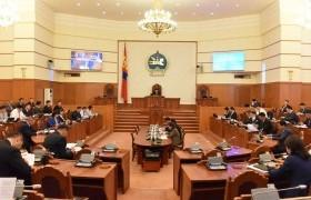 2020 оны төсвийн хүрээний мэдэгдэл, 2021-2022 оны төсвийн төсөөллийн тухай хуульд өөрчлөлт оруулах тухай хуулийн төслийг хэлэлцэв
