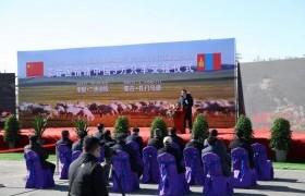 Гучин мянган толгой хонийг Хятадын талд хүлээлгэн өглөө