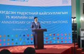 """""""НҮБ-ын өдөр""""- НҮБ-ын 75 жилийн ойг тэмдэглэлээ"""