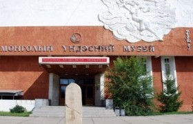 Музейн тухай хуулийн төслийг анхны хэлэлцүүлэгт шилжүүллээ