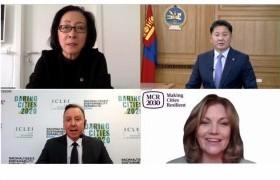 Орон нутгийн удирдлагын манлайллыг дэмжих нь сэдэвт дэлхийн онлайн чуулган боллоо