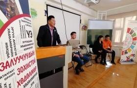 Хэнтий аймгийн үйлдвэрчний эвлэлийн холбооны залуучуудын сургалт, өдөрлөг эхэллээ