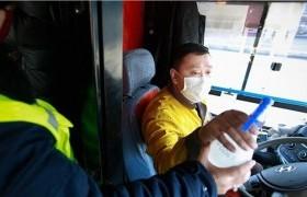 Автобусны буудлын 86 эцсийн зогсоолд хяналтын ажилтан өдөр бүр ажиллаж байна