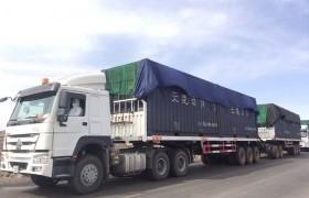 Монгол Улс 2020 онд нүүрснээс 2.1 тэрбум ам.долларын орлого олжээ