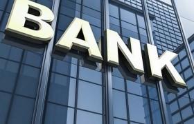 АН-ын бүлэг банкны тухай хуулиар завсарлага авлаа