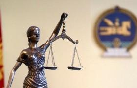 Иргэдийн шударга шүүхээр шүүлгэх эрхийг хангалаа