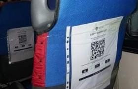 Нийтийн тээврийн үйлчилгээний бүх автобус болон таксинд QR код байршуулсан байна