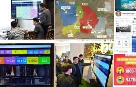 Нийслэлийн төрийн байгууллагууд мэдээллийн технологийн дэвшилтэт системүүдийг ашиглаж байна