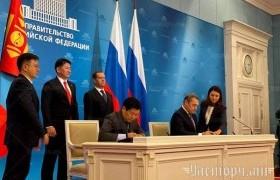 Б.Энх-Амгалан: Монгол, Оросын харилцаанд том хуудас нээгдсэн түүхийг У.Хүрэлсүхийн Засгийн газар бичсэн
