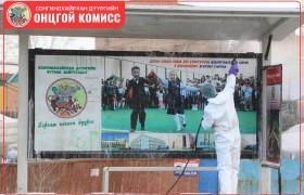 СХД автобусны буудлууд болон орчны эргэн тойрныг тусгай цэвэрлэгээний бодисоор угааж, цэвэрлэлээ