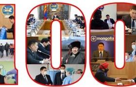 Ерөнхий сайд Л.Оюун-Эрдэнийн эхний 100 хоног: Бүгдийг шийдсэн хөл хорио