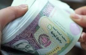 АХБ-наас 170 сая ам.долларын санхүүжилт авна