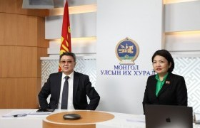 Монгол Улсын Их Хурлын гишүүдийн халдашгүй байдлын асуудалд ОУПХ анхаарч байна