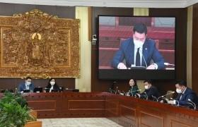 ТББХ:Улаанбаатар хотын хөгжлийн бодлогын Түр хороо байгуулах тогтоолын төслийг хэлэлцэхийг дэмжив