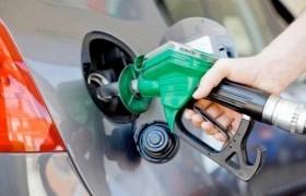 Керосин, нафта зэрэг бодисын импортод онцгой албан татвар тогтооно