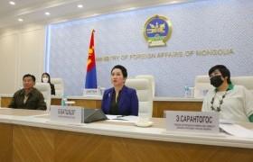Монгол, Японы дипломат харилцаа тогтоосны ойг тэмдэглэх Ажлын багийн анхдугаар хуралдаан болов