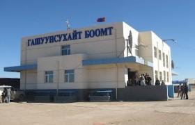 Гашуунсухайт боомт дахь Чингэлэг тээврийн терминалын бүтээн байгуулалтын явцын талаар танилцуулав