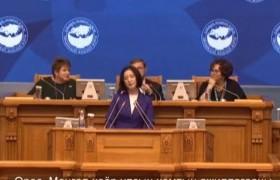 УИХ-ын гишүүн Д.Өнөрболор Евразийн эмэгтэйчүүдийн III дугаар чуулга уулзалтад оролцлоо