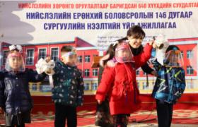 Баянгол дүүрэгт сургууль, цэцэрлэг ашиглалтад орж, нээлтээ хийлээ