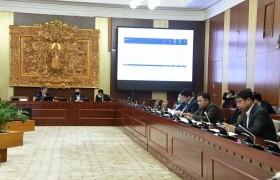 ТБХ: Монгол Улсын 2022 оны төсвийн төсөлд хийсэн Төсвийн тогтвортой байдлын зөвлөлийн дүгнэлтийг хэлэлцэв