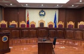 Монгол Улсын Үндсэн хуулийн цэцийн 2021 оны 07 дугаар дүгнэлтийг хэлэлцлээ